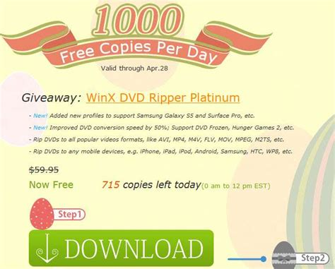 Winx Giveaway - digiarty giveaway winx and macx dvd rippers daves computer tips