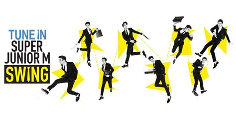sjm swing super junior m archives unitedkpop