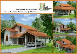 home design magazines in sri lanka sri lanka house construction and house plan sri lanka