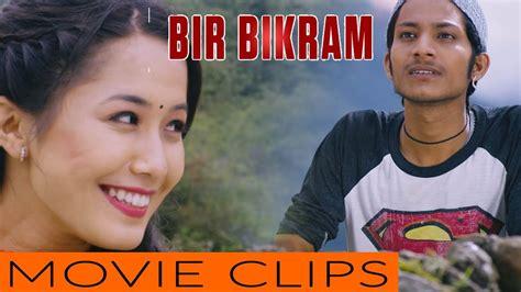 comedy film video clip new nepali movie quot bir bikram quot comedy clip dayahang