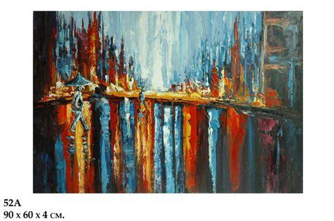 cuadro abstracto cuadros tripticos abstractos texturados modernos