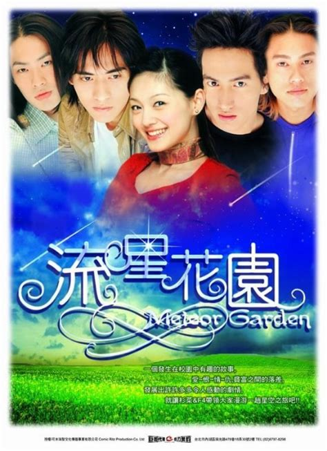 Film Cina Meteor Garden | photos from meteor garden 2001 1 chinese movie