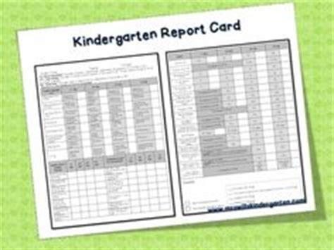 make your own report card kindergarten common progress report editable fits