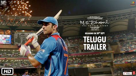 dhoni biography movie trailer m s dhoni the untold story official telugu trailer