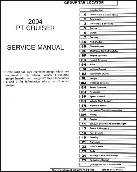 car engine repair manual 2004 chrysler pt cruiser seat position control 2004 chrysler pt cruiser repair shop manual original