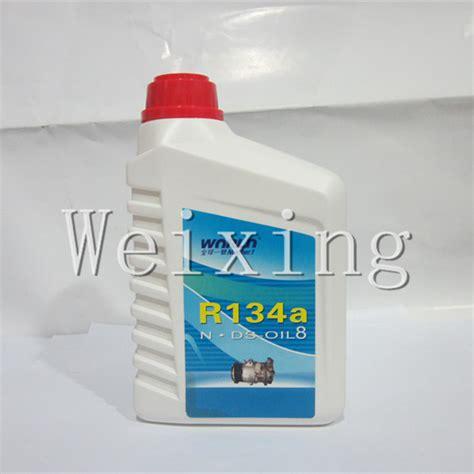 auto air conditioning refrigerator freezer refrigerant compressor frozen 800g 1l buy
