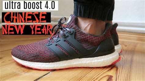 new year ultra boost 4 0 stock adidas ultra boost 4 0 new year review on