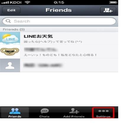 mengganti wallpaper chat line line wallpaper stylische chat hintergr 252 nde zum