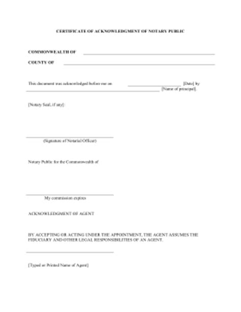 blank notary form template
