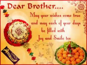 download raksha bandhan or rakhi cards for brother