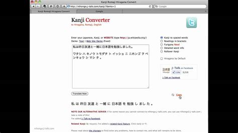 how to translate japanese how to translate japanese kanji to romaji hiragana