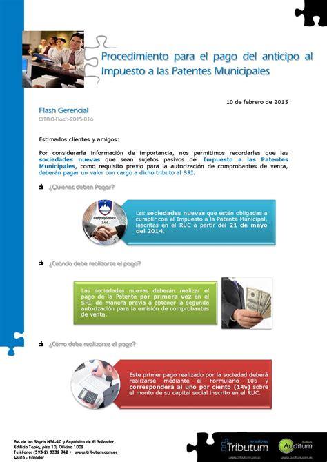 pagos de patente 2016 procedimiento para el pago del anticipo al impuesto de