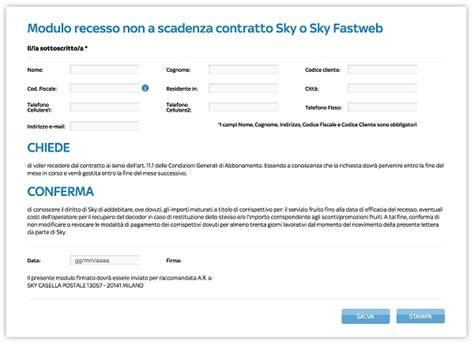 modulo disdetta mobile fastweb disdetta fastweb come disdire il proprio contratto fastweb