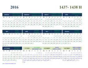 Muslim Will Template by 2016 Islamic Calendar Template Freewordtemplates Net