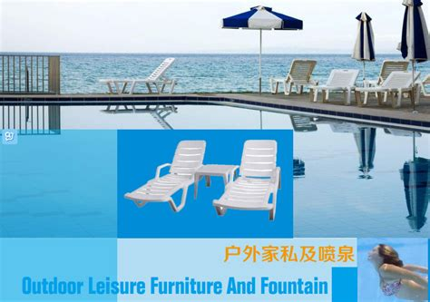 swimming pool lounge chairs discount 2015 plastic pool cheap chair lightweight