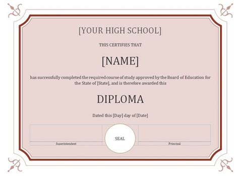 diploma free template high school diploma template