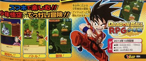 theme dbz apk news quot dragon ball rpg quot coming soon to android ios in japan