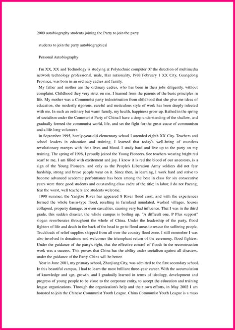 autobiography template 13 exle of an autobiography of a college student