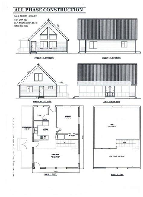 Cabin House Plans With Loft Memes 16 X 32 House Plans