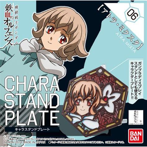 Csp Atra Mixta Chara Stand Plate Gundam Iron Blooded Orphans character stand plate iron blooded orphans 06 atra mixta display bandai gundam models kits