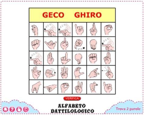 componi parole con lettere italiano baby flash