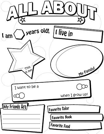 poster design worksheet all about me poster