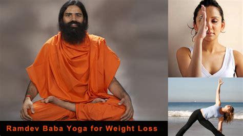weight loss baba ramdev य ग द व र म ट प घट इय ramdev baba for weight loss