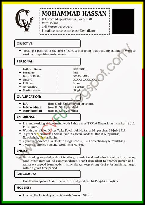 new resume format 12 sample and maker techtrontechnologies com