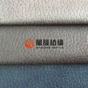 wholesale wholesale faux leather fabric upholstery fabric
