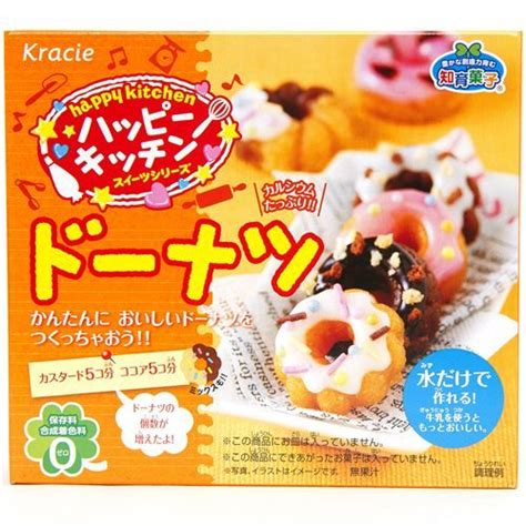 Kracie Poppin Donut 17 best images about popin cooking on japanese donuts and waffles