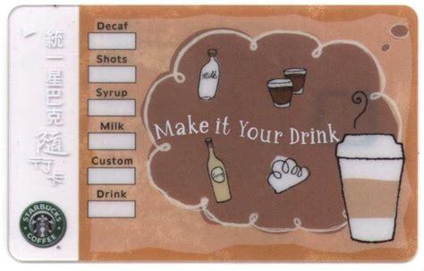 Starbucks Gift Card Designs - 22 best starbucks cards images on pinterest gift cards cocoa and starbucks