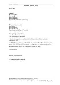 far sole source justification template best photos of justification memo format position