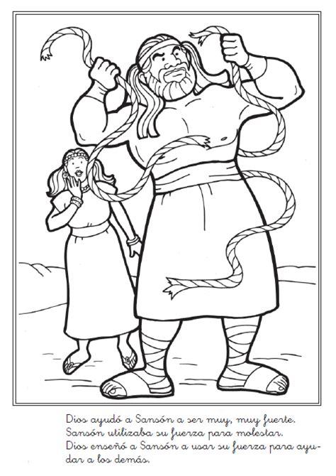 dibujos para nios de la historia de sanson imagen de sans 243 n para colorear mi vida sin cristo no
