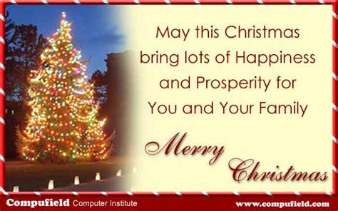merry christmas  animated musical christmas xmas cards   ecards postcards