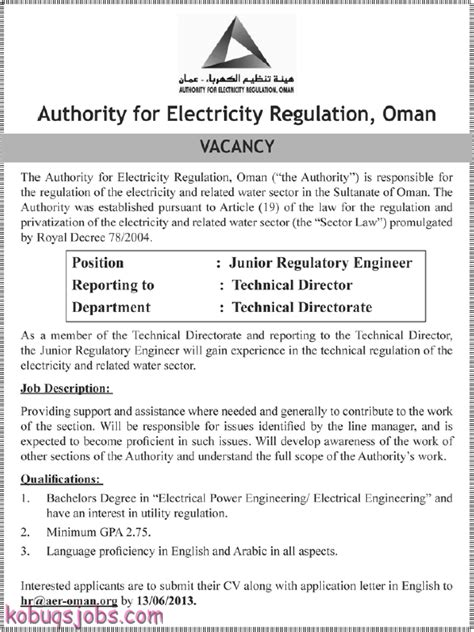 Offer Letter Kuwait Vacancies In Authority For Electricity Regulation Oman Gulf For Malayalees
