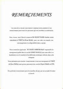 Exemple De Lettre De Remerciement Client 11 Lettre De Remerciement Rapport De Stage Exemple Lettres