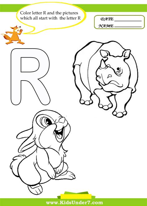 5 Letter Words Middle Letter R free coloring pages