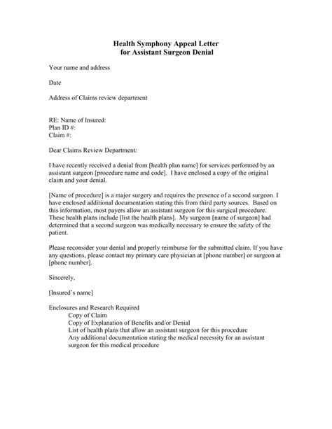medical necessity appeal letter template collection