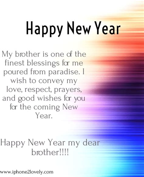 25 happy new year brother 2018 wishes messages and quotes
