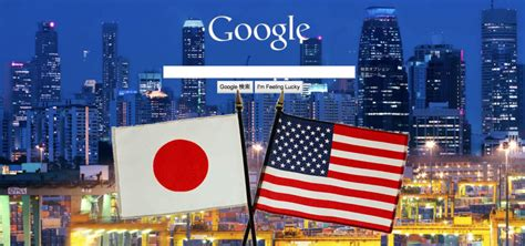 google tokyo japan vs google japanese authorities order google to take