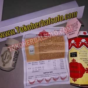 Sam Yun Wan Samyun Wan Obat Gemuk Diskon herbal gemuk badan sam yun wan pasti ori toko herbal