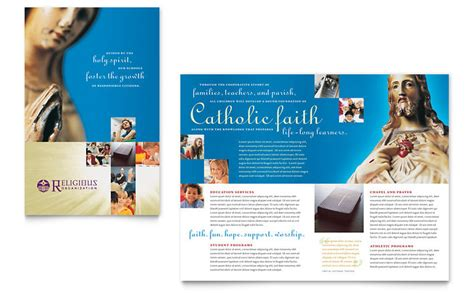 school brochures templates catholic parish and school brochure template word