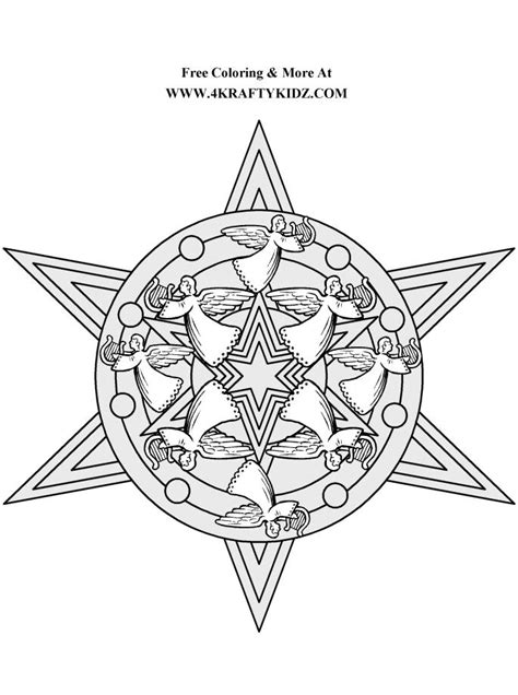 cute geometric coloring pages coloring pages geometric designs cute coloring