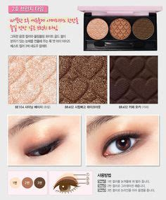 Etude Eye And Eyebrow Pallete etude house pink prism mini nail collection and