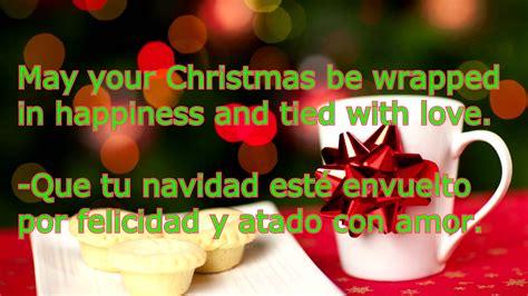 imagenes de navidad en ingles y español frases de navidad en ingles y espa 241 ol 2017 parte 1 de 4