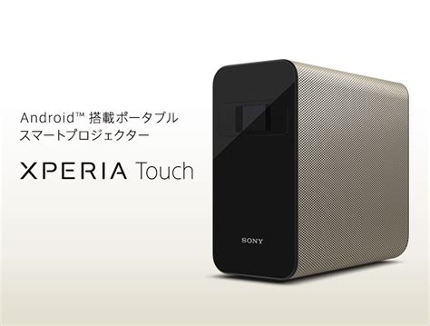 best smart products xperia tm smart products ソニー