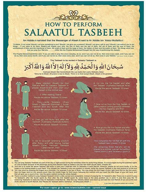 how to pray with prayer how to perform salaatul tasbeeh