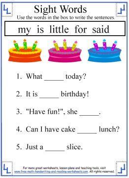 sight words kindergarten worksheets learning sight words