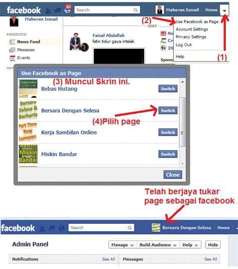 cara menambahkan link fanpages di fb profile belajar bicara cyber cara cara promosi berkesan di online