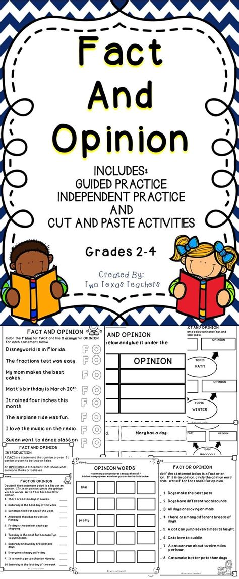 picture books to teach fact and opinion fact and opinion cut and paste activities and student